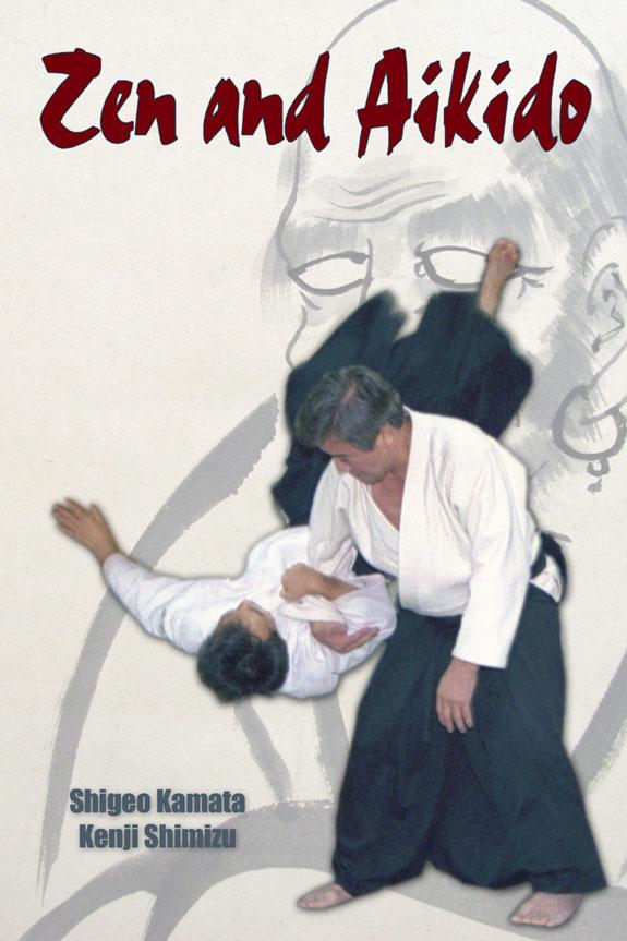 Zen and Aikido